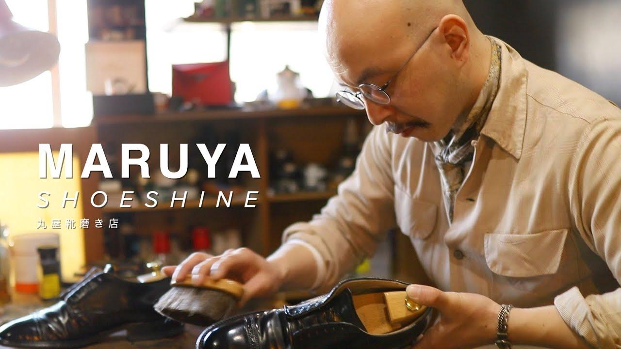 店主の人柄も含めて、靴磨き。今までにない靴磨きのプロモーションムービーを創造する。