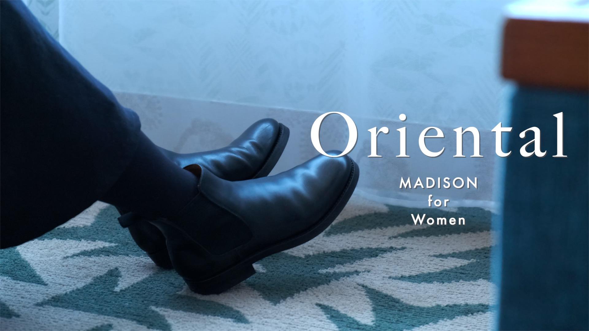 女性の足元を彩る美しい革靴